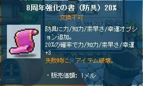 Maple110831_085942.jpg