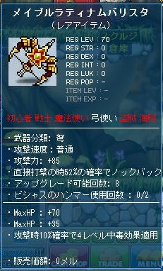 Maple110831_090743.jpg