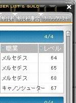 Maple111020_230438.jpg