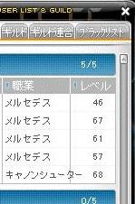 Maple111021_172229.jpg