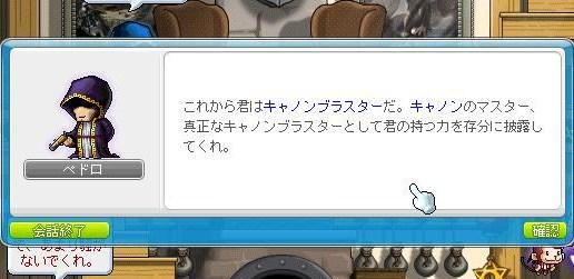 Maple111021_175920.jpg