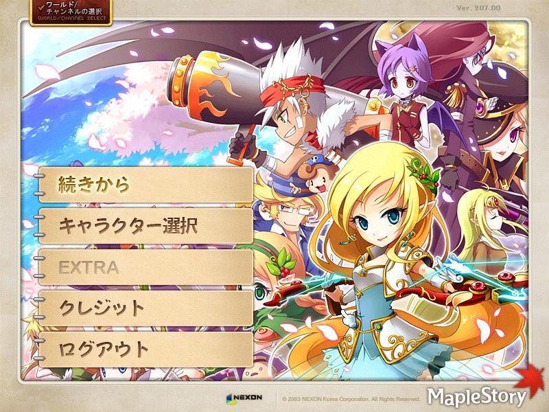 Maple111226_131126.jpg