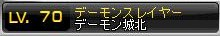 Maple120307_193242.jpg