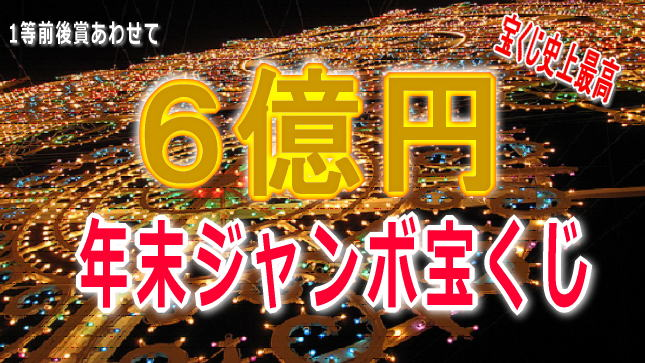 2012nenmatsu.jpg