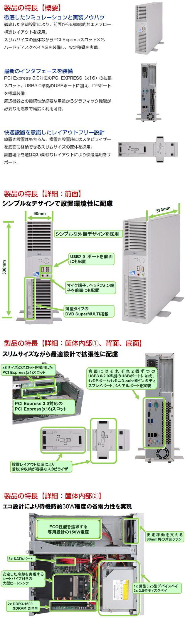 P814164395_naka.jpg