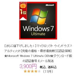 WS000000_20130323172821.jpg