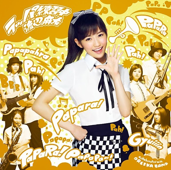 Watanabe-Mayu-4th-Single.jpg