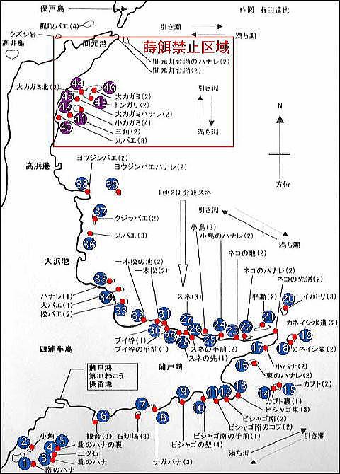 蒲戸磯地図