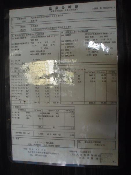 CIMG5028.jpg