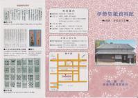 katagami3_convert_20130528100408.jpg