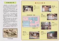 katagami4_convert_20130528100423.jpg