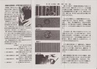 katagami5_convert_20130528100437.jpg
