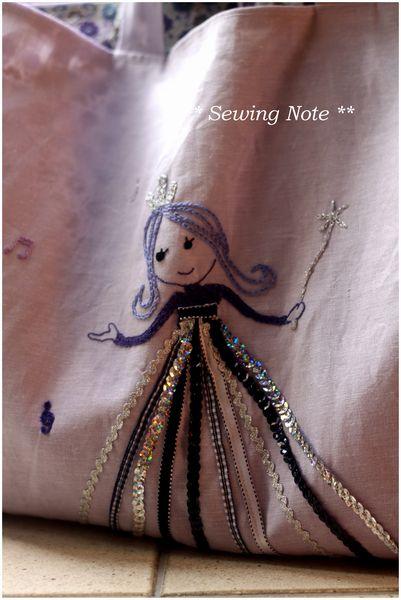 プリンセス 刺繍