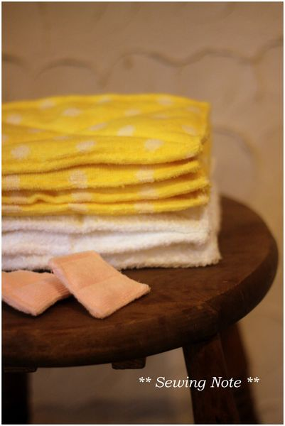 ちいさい人の雑巾