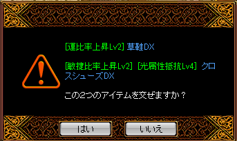 13032005.png