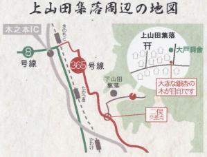 どっぽ村地図 - コピー
