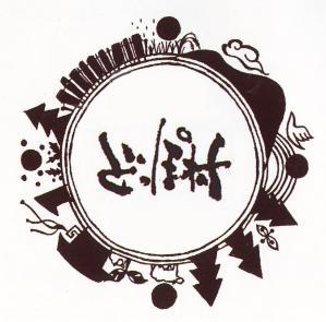 どっぽ村ロゴ - コピー