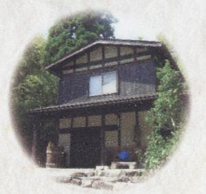ゲストハウス - コピー