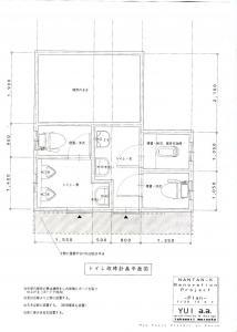 kentiku_convert_20100608234040.jpg