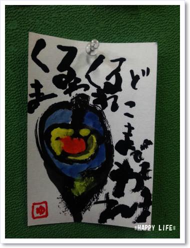[frame06224912]20130123_173905