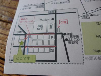 P1020455_convert_20130408164500.jpg