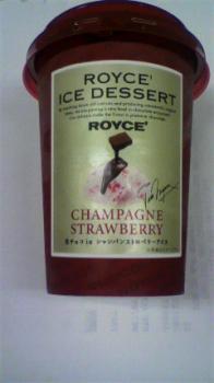 roice-ice (2)