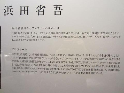 IMG_7017_20121212104353.jpg