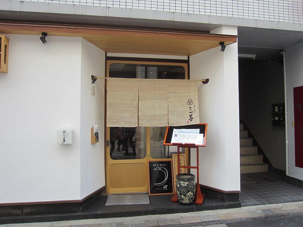 IMG_8431.jpg