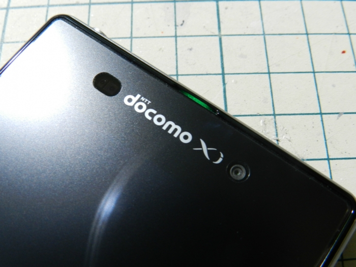 DSCN5140.jpg