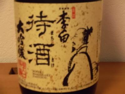 10.26待酒2