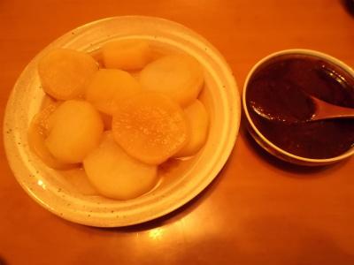 11.3大根煮胡麻味噌ダレ