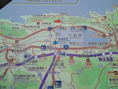 11.16観光地図