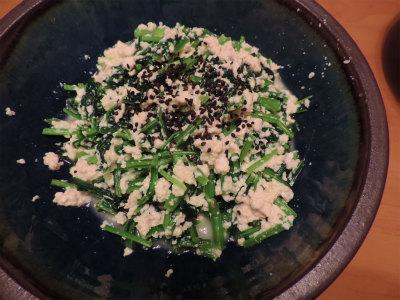 11.22壬生菜の白和え