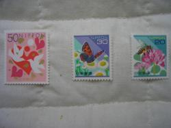 身近な切手