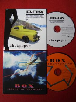 名盤♪BOX