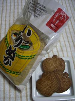 いるぬかのcookie