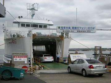 伊良湖~師崎