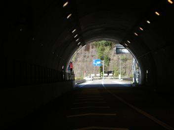 2タラガトンネル