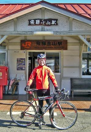 5飛騨金山駅