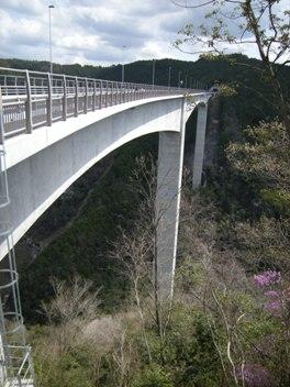 9新たびそこ橋