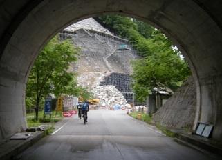 2-6馬瀬トンネル