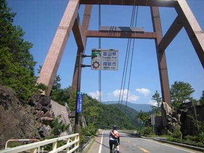 5-2合掌大橋 富山や~