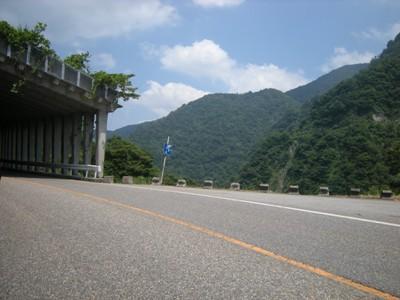 1-2山岳地帯
