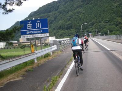 2-2庄川を渡る
