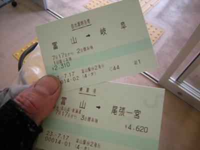 5-1-1切符