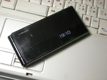 携帯、こわれた・・・