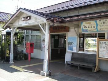 3-4飛騨金山駅から