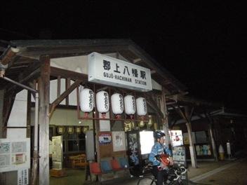 1-4郡上八幡駅