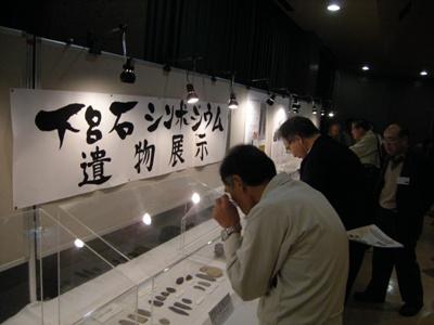 1-4展示品