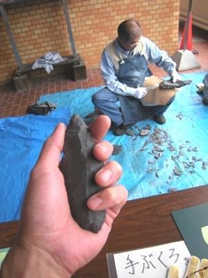 4-5実演・大きな石器